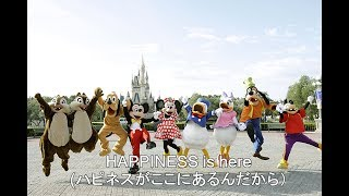TDL ハピネス・イズ・ヒア (訳付) Tokyo Disneyland Happiness Is Here
