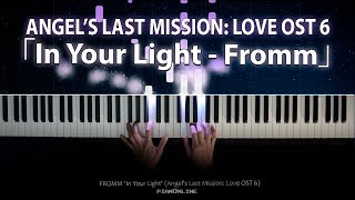 Angel's Last Mission: Love OST 6 - In Your Light - Fromm (프롬) Piano Cover 너란 빛으로 (단, 하나의 사랑 OST )