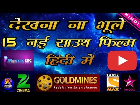 Download Top 15 New South Hindi Dubbed Movies   UTV Movies   Zee Cinema   Goldmines Telefilms   The Topic Mp4 HD Video and MP3