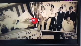 日本で一番悪い奴ら道警、諸星綾野剛獲得→OP