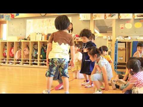 多摩平幼稚園 年少さん日常保育