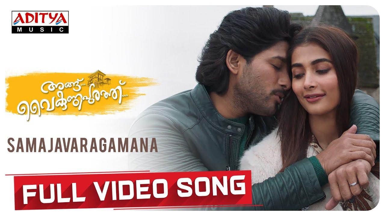 Samajavaragamana (Malayalam) Full Video Song(4K)   Allu Arjun   Thaman S  Vijay Yesudas Lyrics