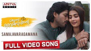 #AnguVaikuntapurathu - Samajavaragamana (Malayalam) Full Video Song(4K) | Allu Arjun | Thaman S