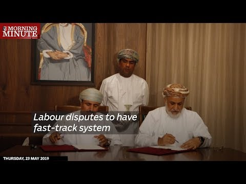 Labour disputes to have fast-track system