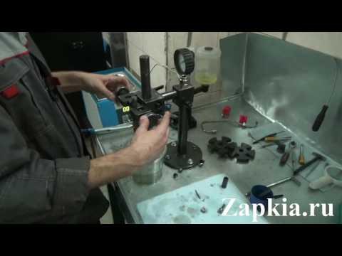 Ремонт форсунки 33800-4X450 EJBR05501D для Kia Bongo III с двигателем J3 Euro IV Delphi