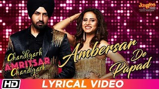Ambersar De Papad | Lyrical Video| Gippy Grewal| Sargun M