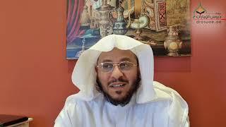 الدرس الأول | كتاب الجامع | شرح بلوغ المرام | لفضيلة الشيخ د/ عزيز بن فرحان العنزي