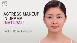 [Intensive] #4 K-Drama Makeup #Natural Makeup Part1 K-Beauty