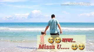 Daughter Marathi Status Free Video Search Site Findclip