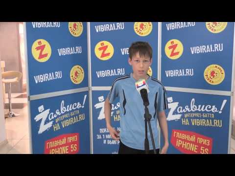 Дима Сальников, 11 лет,