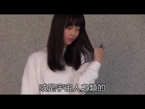 Wei | 今天我最美 | 20190309 ...