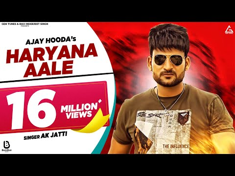 Ajay Hooda : Haryana Aale (Official Video) | New Haryanvi Songs Haryanavi 2019 | Best Dj Songs 2019