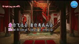 Cá Lớn – Chu Thâm (Karaoke)