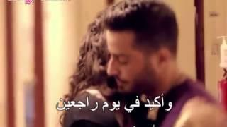 تحميل اغاني Saad Ramadan - 3ayn W Sabet with lyrics / سعد رمضان - عين وصابت مع الكلمات MP3