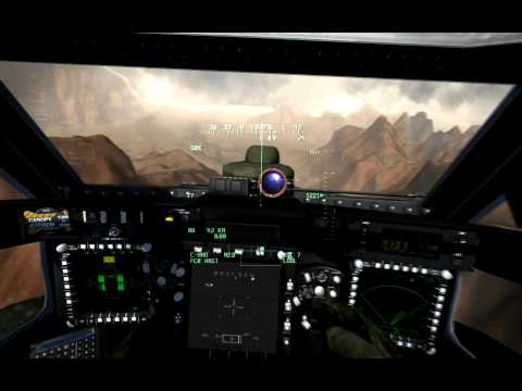 Combat Helo - Preview Desert Strike Exercise