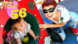 Привет, Бьянка - Маша и Бьянка гуляют на детской площадке.