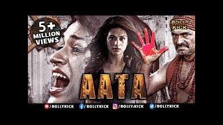 Aata Full Movie   Hindi Dubbed Movies 2019 Full Movie   Shraddha Das   Hindi Movies