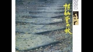 Mitsuaki Kanno & Group - Kumo No Ito
