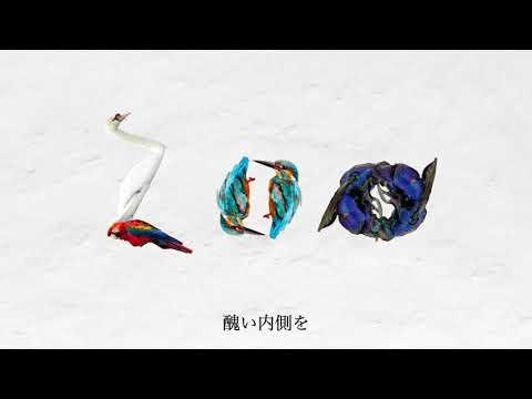 Noz. - 『Zoo』(Zoo) / Kagamine Rin
