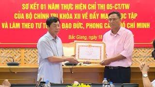 Bước đột phá trong ứng dụng công nghệ thông tin tại Hà Giang