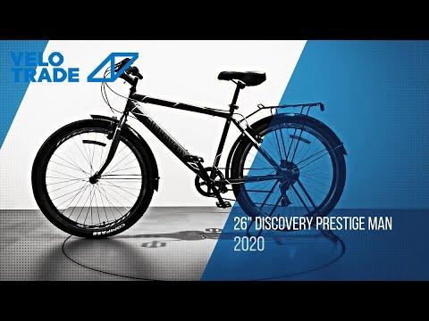 "Велосипед 26"" Discovery PRESTIGE MAN 2020: video"