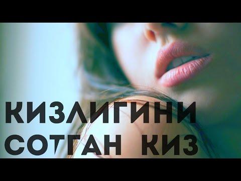 ЭНГ КИММАТ НАРСАЛАР / QIZIQARLI DUNYO
