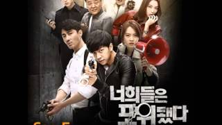 SAN E feat. Kang Min Hee - 나 왜이래 (What's Wrong With Me) You're All Surrounded OST Inst (w/ Rap)
