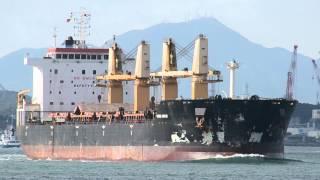 GOLDEN DESTINY - Overseas Marine Enterprise supramax bulk carrier