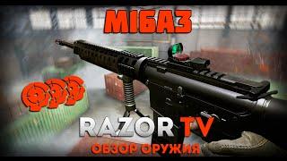 WARFACE M16A3  ОБЗОР НОВОЙ ПУШКИ ИЗ КОРОБОК УДАЧИ