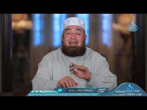 Ghribah's Video 167369405541 KFUKqfhW-XQ