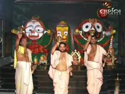 JAGANNATH ARATI IN ORIYA BY CHINMAYA NAYAK