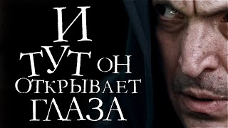 ПРЕМЬЕРА В СЕТИ! Короткометражный фильм «И тут он открывает глаза» доступен для просмотра на YouTube