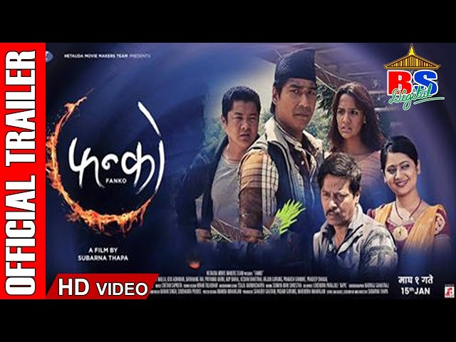 Thumnail of FANKO || Nepali Movie || Official Trailer