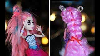 10 СУПЕР ПРОСТЫХ ПРИЧЕСОК ДЛЯ КУКОЛ / ЛАЙФХАКИ для кукол Барби, Монстер Хай