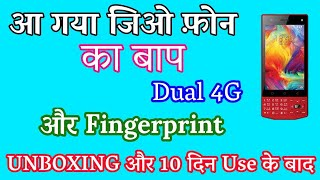 Jivi Revolution TnT3 Unboxing and After 10 day use |Jio Phone dual sim alternative| keypad 4g mobile