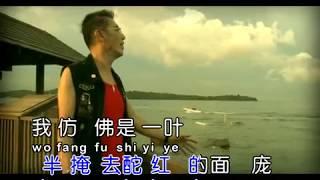 """雷启锋""""踏着夕阳归去""""吴家班出品 吴茂铨制作(星星制作SINGSING PRODUCTION)"""