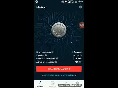 Заработок в интернете webmoney украина