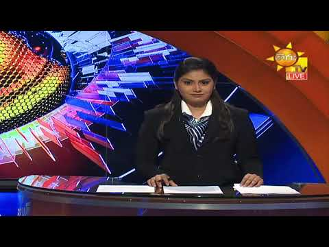 Hiru News 11.55 AM | 2020-08-11