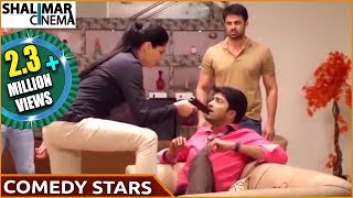 Comedy Stars || Telugu Comedy Scenes Back To Back || Episode 144 || Shalimarcinema