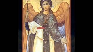 Malda Arkangelui Gabrieliui