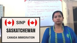 SINP - Saskatchewan Immigrant Nominee Program for CANADA IMMIGRATION [ Hindi ]