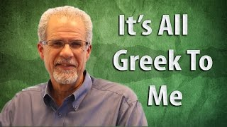 Brian Pretti: It's All Greek To Me
