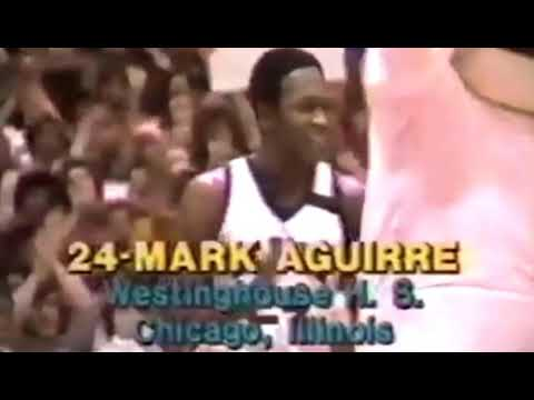 Draft Day: Mark Aguirre College Highlights vs LSU
