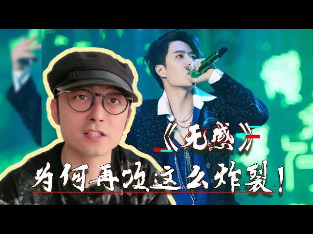 中国中感的视频发音