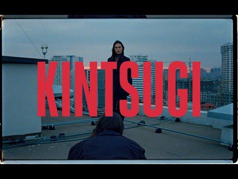 Pokaz Trio - KINTSUGI (Official video) online metal music video by POKAZ TRIO