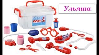 Детский набор Доктора.Лечим куклу