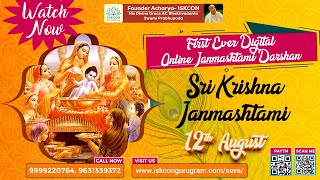 First Ever Digital Online Sri Krishna Janmashtami Celebration