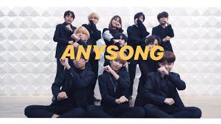 ZICO (지코) - 'Any Song' 아무노래 #ANYSONGCHALLENGE