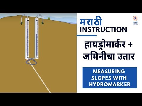 Measuring Slopes Using a Hydromarker (Marathi)