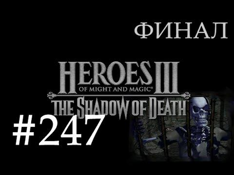 Герои меча и магии 5 на windows 7 на русском